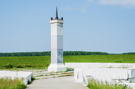 stele: KURGANOVO , RUSSIA - JUNE 16, 2015: The monument on the border of Europe and Asia on a Sunny summer day near the village Kurganovo Editorial