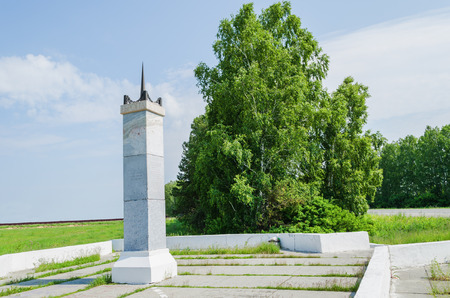 stele: KURGANOVO, RUSSIA - JULY 16, 2015: The monument on the border of Europe and Asia on a Sunny summer day near the village Kurganovo Editorial