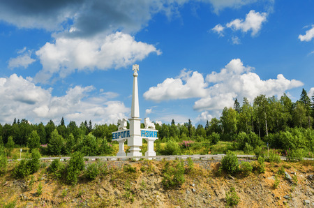 stele: SVERDLOVSK OBLAST , RUSSIA - JULY 12, 2016: The monument on the border of Europe and Asia on a Sunny summer day