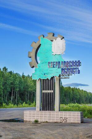 stele: SVERDLOVSK OBLAST , RUSSIA - JULY 24, 2014: Stella at the entrance to the Sverdlovsk region on the border of Sverdlovsk oblast and Perm Krai