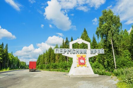 PERM REGION , RUSSIA - JULY 12, 2016: Stella at the entrance in the Perm region on the border of Perm Krai and Sverdlovsk region