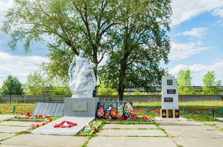 chernobyl: NOVOUTKINSK, RUSSIA - AUGUST 7, 2016:  memorial to the inhabitants of Novoutkinsk, who died during the second world war and liquidators of the accident at the Chernobyl nuclear power station