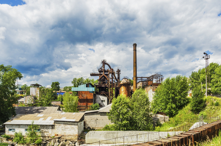 PASHIYA, PERM KRAI, RUSSIA - JULY 12, 2016: Pashiyskiy metallurgical-cement plant was founded in 1785 Editorial
