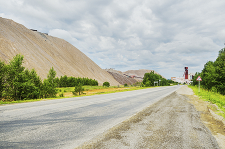 tailings: salt tailings generated from processing of natural potassium and magnesium salts. located at the entrance to the city of Solikamsk. Russia. Ural Stock Photo