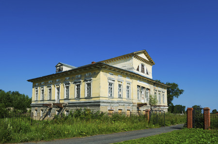the manor house Stroganoff, built in 1832 in summer day. The town of Usolye, Perm Krai, Urals, Russia