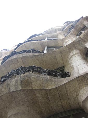 paseig: Gaudi s La Pedrera in Barcelona, Spain