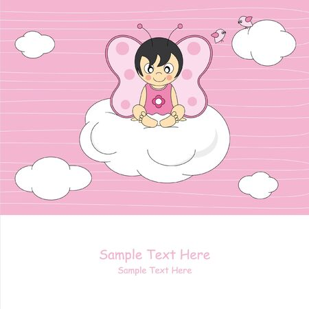 baby butterfly costume sitting on a cloud Vector