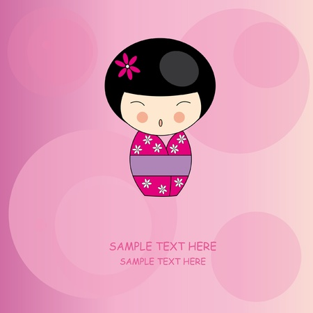 Kokeshi Japan doll Stock Vector - 10036803