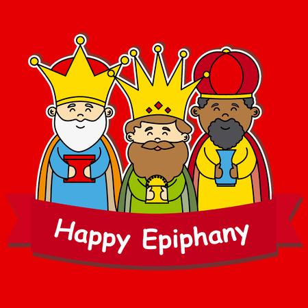 epiphany: Happy epiphany