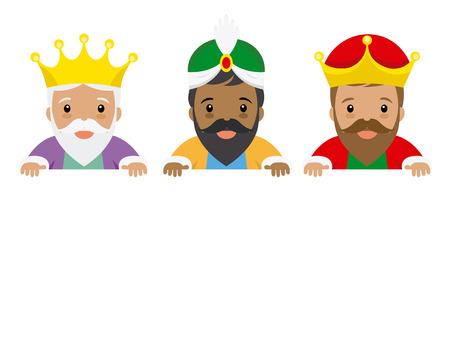 Los tres reyes de oriente. Espacio para texto Ilustración de vector