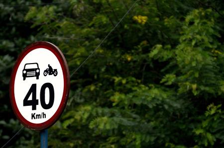 traffic signal: feux de circulation pour les v�hicules. Banque d'images