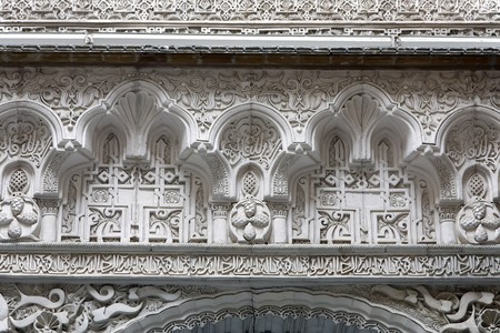 mudejar: Arabic ornament on a wall in the Reales Alcazares, Seville, Spain.