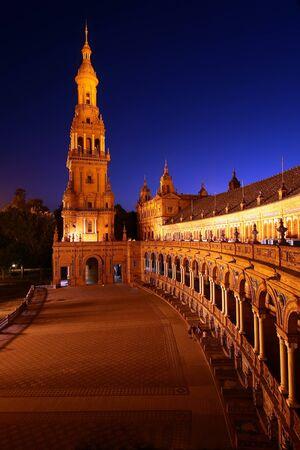 sevilla: Plaza de Espana, Sevilla, Spanje