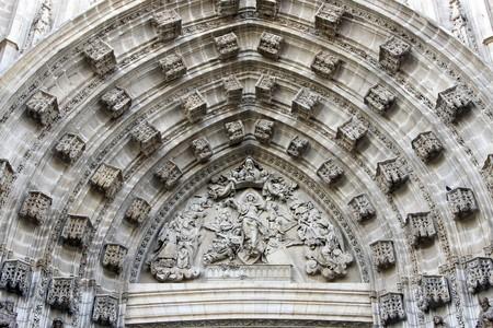 La Giralda,Sevilla,Spain, fragment of entrance Stock Photo - 4182861