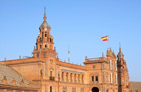 espana: Plaza de Espana, Sevilla, Spain