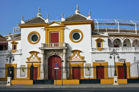 bullfights: Entrance of the Plaza de Toros (arena), Sevilla, Spain Stock Photo