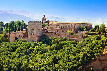 Ver en la Alhambra, al atardecer, Granada, Espa�a  Editorial