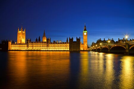 westminster: Big Ben and Houses of Parliament at night, London, UK