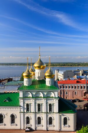 reverential: John la Chiesa Battista, Nizhny Novgorod, Russia