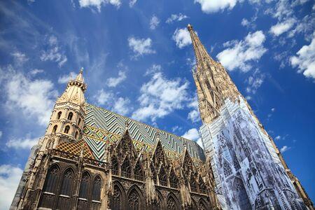 wiedeń: St Stephan katedry w Wiedniu, Austria Zdjęcie Seryjne