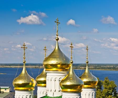 John la iglesia Bautista, Nizhny Novgorod, Rusia  Foto de archivo