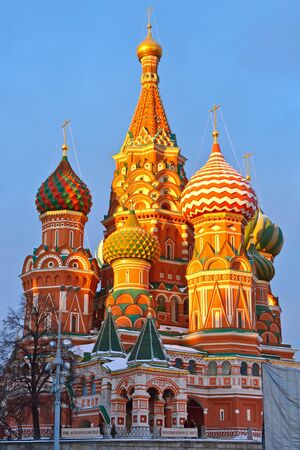 Saint Basil's cathedral at sunset, Moscow Stock Photo - 8092948