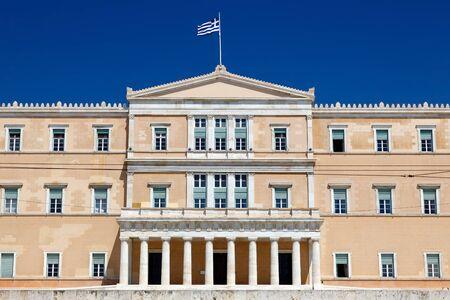 syntagma: Parlamento greco, Atene Archivio Fotografico