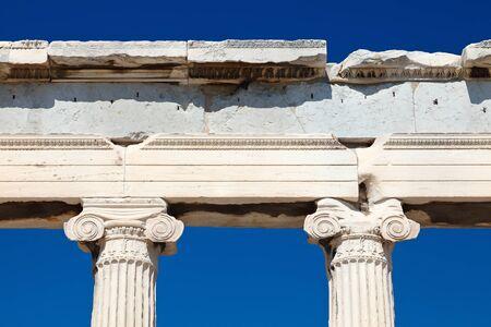 temple grec: