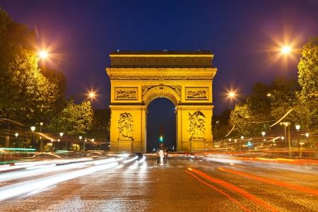 charles de gaulle: Arch of Triumph, Paris, France