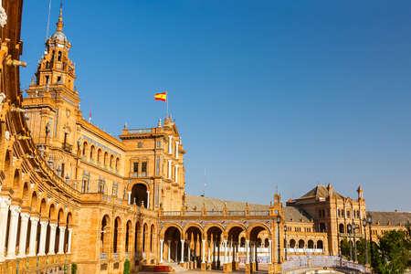 espana: Plaza de Espana in Sevilla Editorial