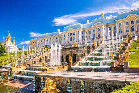 saint petersburg: Grand Cascade in Peterhof, St Petersburg, Russia