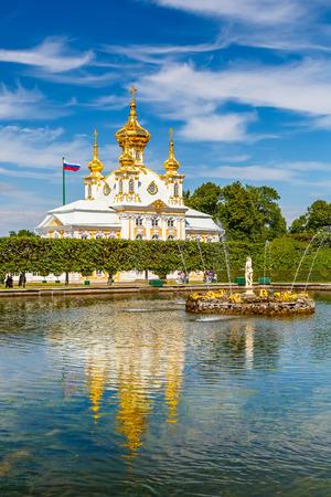 petersburg: Church of Saints Peter and Paul in Peterhof, St Petersburg, Russia Stock Photo