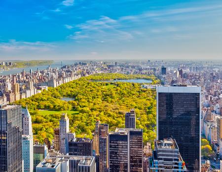 ニューヨークのセントラルパークに表示します。