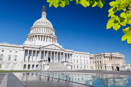 capital building: US Capitol Stock Photo