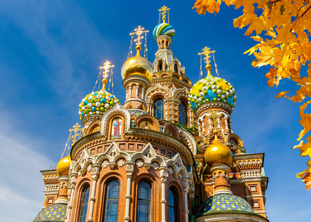 st  petersburg: Church of the Savior on Spilled Blood in St. Petersburg, Russia Editorial