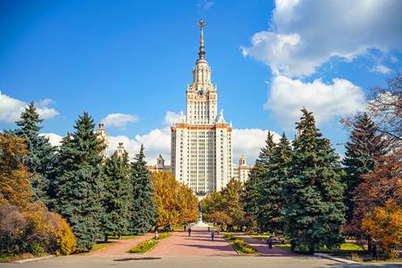 moscow: Lomonosov Moscow State University, Moscow