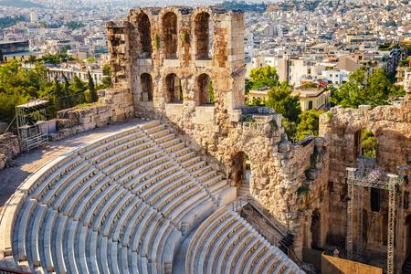 ギリシャのアテネのアクロポリス ヘローデスアティコス音楽堂