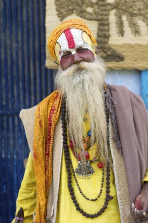 sectarian: KATHMANDU-OCT 7: A Sadhu at Pashupatinath Temple in Kathmandu, Nepal on October 7, 2008. The two primary sectarian divisions in sadhu community are Shaiva sadhus and Vaishnava sadhus.