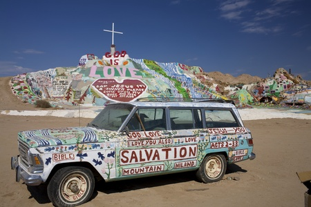 proclaimed: NILAND, CALIFORNIA- JULY 12: Historic Salvation Mountain in Niland, California on July 12, 2009. Salvation Mountain was proclaimed a National Treasure by Congress on May 15, 2002.