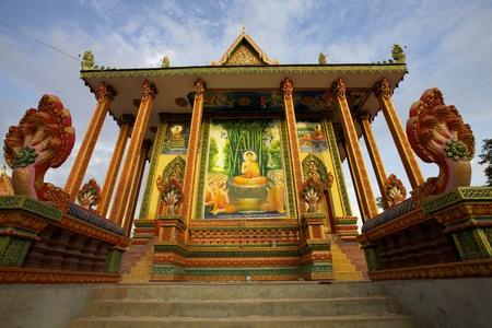 reap: Wat Chowk in Siem Reap Province, Cambodia