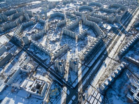 Winter aerial view to residential area Saltivka in Kharkiv, Ukraine Imagens