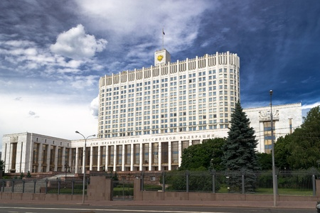 federation: Government House of the Russian Federation  White House  in Moscow  Stock Photo