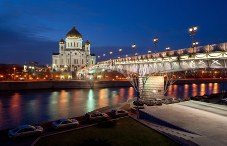 Cathedral of Christ Saviour and Patriarshy bridge photo