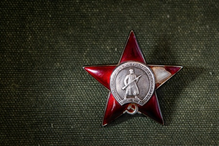 The soviet Red Star order Stock Photo - 21577816