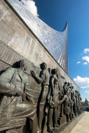 Monument to the Conquerors of Space in Moscow, Russia. This famous monument was erected in 1964 to celebrate achievements of the Soviet people in space exploration. Stock Photo - 21558180