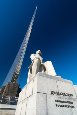 precursor: Monument to the Conquerors of Space and statue of Konstantin Tsiolkovsky, the precursor of astronautics, in Moscow Editorial