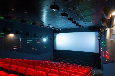 Modern cinema auditorium