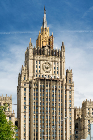 affairs: Building of the Ministry of Foreign Affairs in Moscow