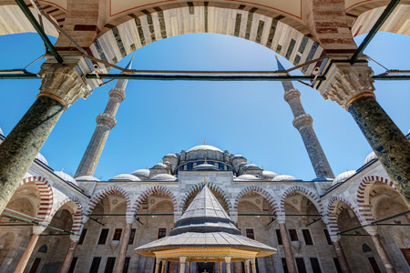 mehmed: The Fatih Mosque in Istanbul Stock Photo