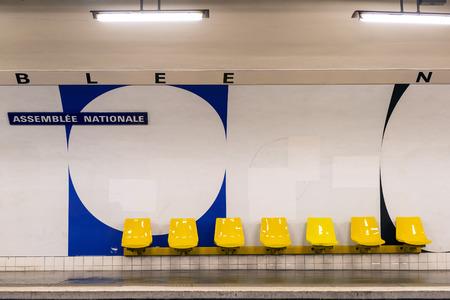 Metrostation in Parijs, Frankrijk
